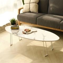 LPM 서핑보드형 접이식 거실 다용도 티 테이블 대형 밥상 1200