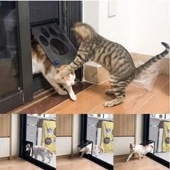 반려동물 베란다 펫도어 출입문 고양이용