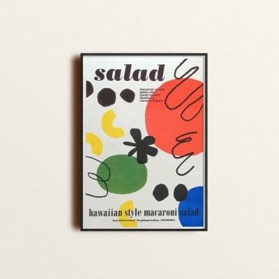 샐러드 리소 포스터 (A3)