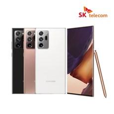 [SKT 기기변경][선택약정/완납] 갤럭시Note20 Ultra 슬림(5G)요금제