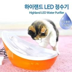 애완동물 반려묘 애완견 LED 정수기 애견 애묘 급수기