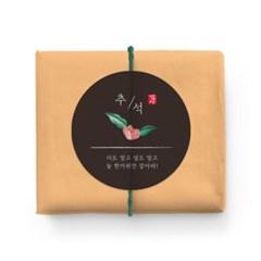 블랙 원형 추석 라벨 (10개)