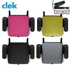 클렉 올리 부스터 휴대용 카시트(ISOFIX)