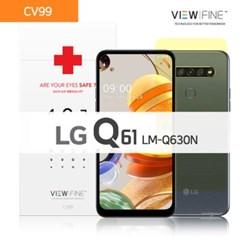 시력보호 블루라이트차단 필름[CV99]LG Q61(LM-Q630N)
