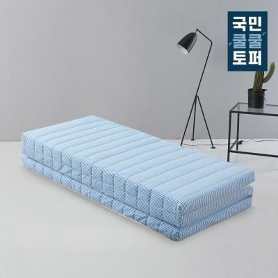 국민쿨쿨토퍼 3단 접이식 토퍼 매트리스 10cm 슈퍼싱글