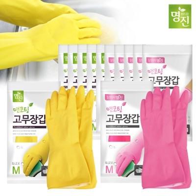 홈에디션명진 면코팅 고무장갑 (M) 10개 (옐로우/핑크)
