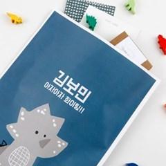 [주문제작]포장봉투쥬라기월드