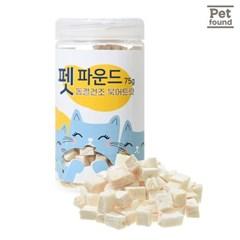 [펫파운드] 동결건조 북어트릿75g/강아지고양이간식