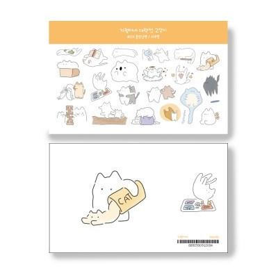 흘렀냥팩 대략적 고양이 지렁이네 칼선 스티커 시리즈 #11