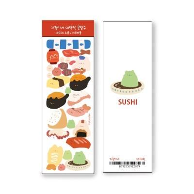 초밥냥 대략적 고양이 지렁이네 칼선 스티커 시리즈 #06