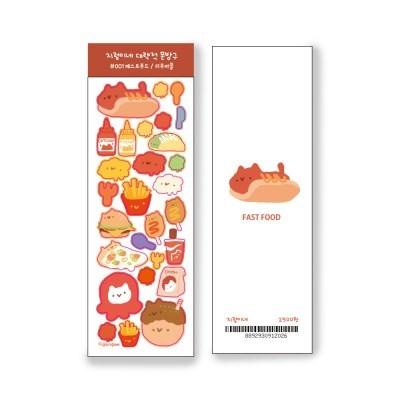 패스트푸드 대략적 고양이 지렁이네 칼선 스티커 시리즈 #01
