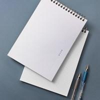 물 먹은 별 라이팅 노트 A5 (Impression Premium Note Grid)