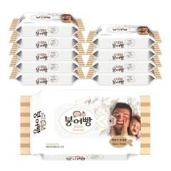 붕어빵 휴대용 물티슈 15매 10팩