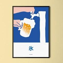 얼맥2 생맥주 M 유니크 인테리어 디자인 포스터 식당