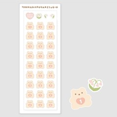 [후카후카스튜디오] 코지룸 곰인형 무우우 숫자씰 스티커