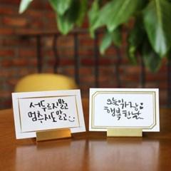 [원더스토어] 황동 가격표꽂이 명함 메모 스탠드 대_(3741987)
