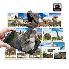 [아들과딸] 5개국어 공룡AR카드 (총16종) : 세이펜별매