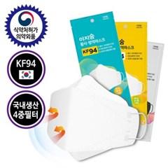 이지숨 황사 방역마스크 KF94 화이트대형 개별포장