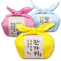 삼색손수건 송편포장(3개)