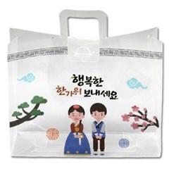 한가위 투명송편가방(5인용)