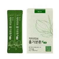 홀가분환 스틱 1박스(14포)