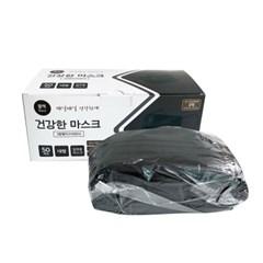 리베티 3중필터 일회용마스크50매 블랙