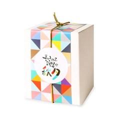행복한 추석 원형 라벨 (10개)