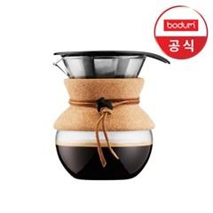 [보덤] 푸어오버 커피메이커(코르크) 500ml