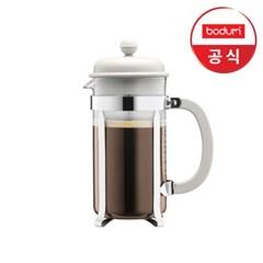 [보덤] 카페띠에라 프렌치프레스 커피메이커(오프화이트