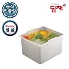 [정품] 29.1L 딤채 야채통 야채용기 김치냉장고 전용용기 WD002105