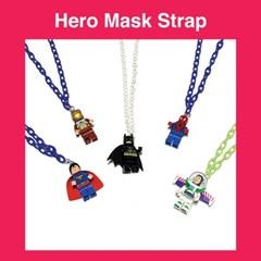 레고 히어로 마스크 스트랩 (5 types)