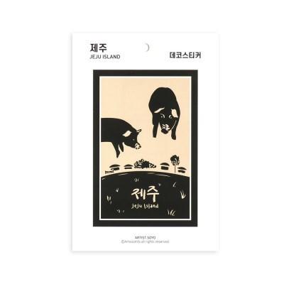 [소요] 제주흑돼지 데코스티커