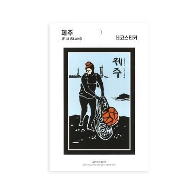 [소요] 제주해녀 데코스티커