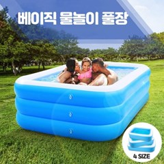 스윔어바웃 베이직 물놀이 풀장 간이수영장 홈터파크