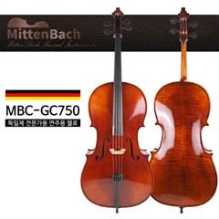 미텐바흐 독일 첼로 MBC-GC750 고급 전공자용 연주용 전문가용