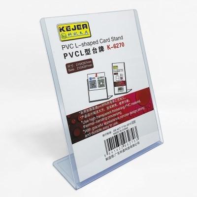 CNH6270 아크릴A4- PVC고정 L형 스탠드 안내 게시판 꽂이