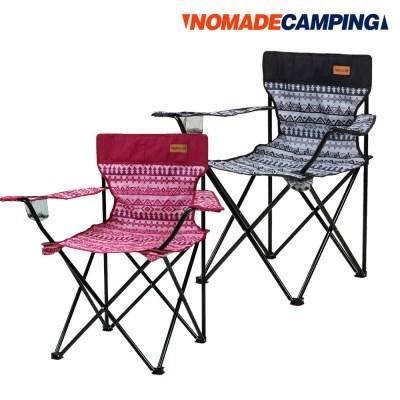 노마드 인디오 암체어 N-7430/N-7431/캠핑의자/접이식