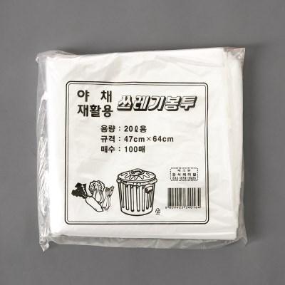 100매 쓰레기봉투(화이트)/20L 비닐봉투 분리수거봉투