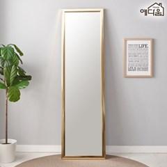 예다움 현관 긴거울 옷가게 전신 거울 중 500_(1800565)