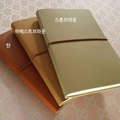 핸디 포켓 노트  브라운북