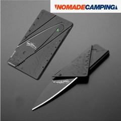 노마드 카드식 나이프(블랙,핑크)/N-6065/등산/산행/캠핑/멀티툴/만