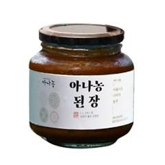 [농사랑]아나농 1095 감칠맛 전통 된장 950g (유리병)
