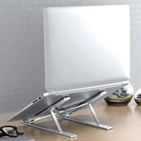 에드렛 알루미늄 노트북받침대 거치대 접이식 TJ-W05