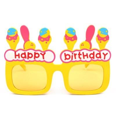 생일아이스크림안경-옐로우