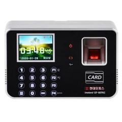 근태관리기 EF-007KC 국산/지문형+카드형_(1114483)