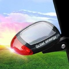 태양광 솔라 자전거 LED 후미등 충전 건전지 불필요