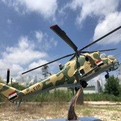 Mi-24 하인드 Hind 러시아 공격헬기 헬리콥터 모형