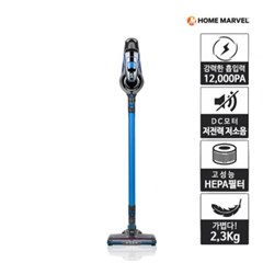 홈마블 헤파필터 저소음 대용량 무선청소기 H10