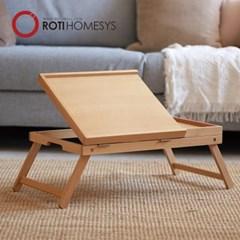 로티홈시스 접이식 원목 비치트리 노트북 테이블