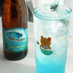 mermaid kid bear long glass 435ml
